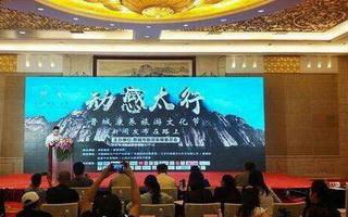 动感太行晋城康养旅游文化节派杰文旅直播